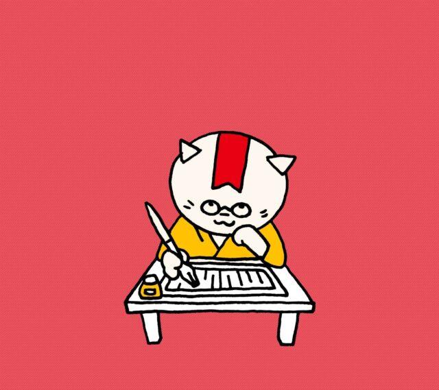 みんチャレ(アイキャッチ画像用)